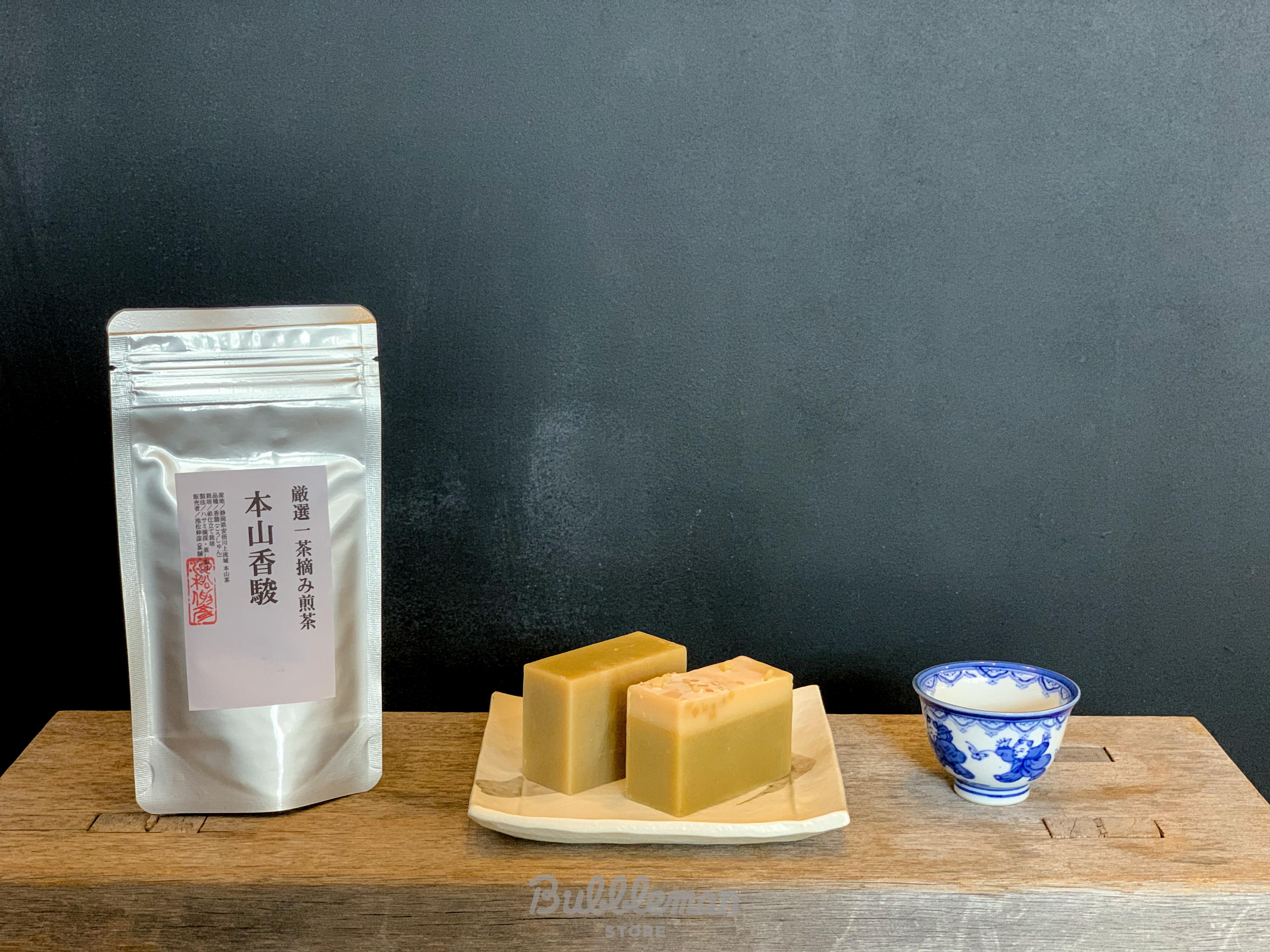 お茶屋さんのお茶で作る手作り石鹸