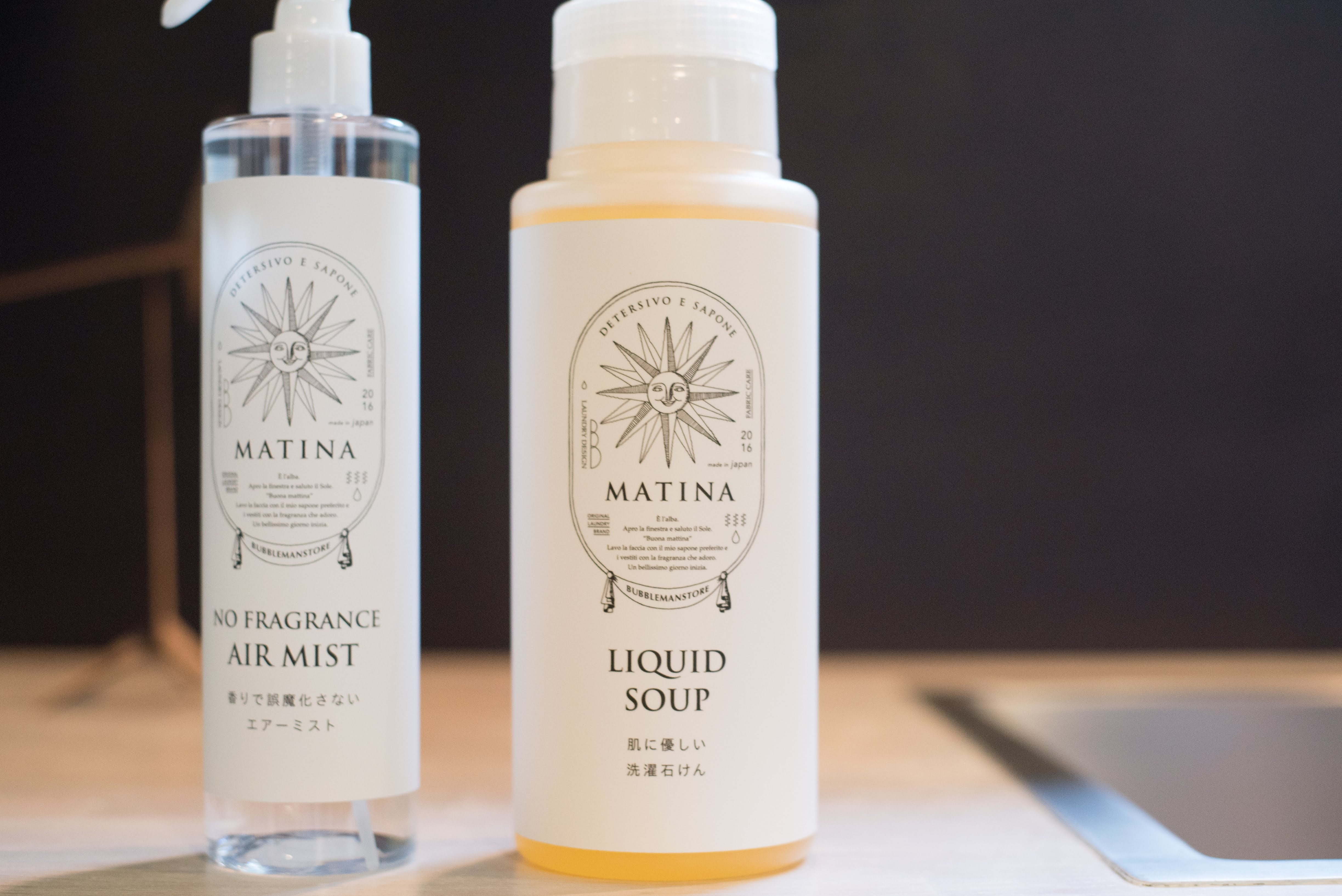 肌に優しい液体石鹸と香りで誤魔化さないエアーミスト