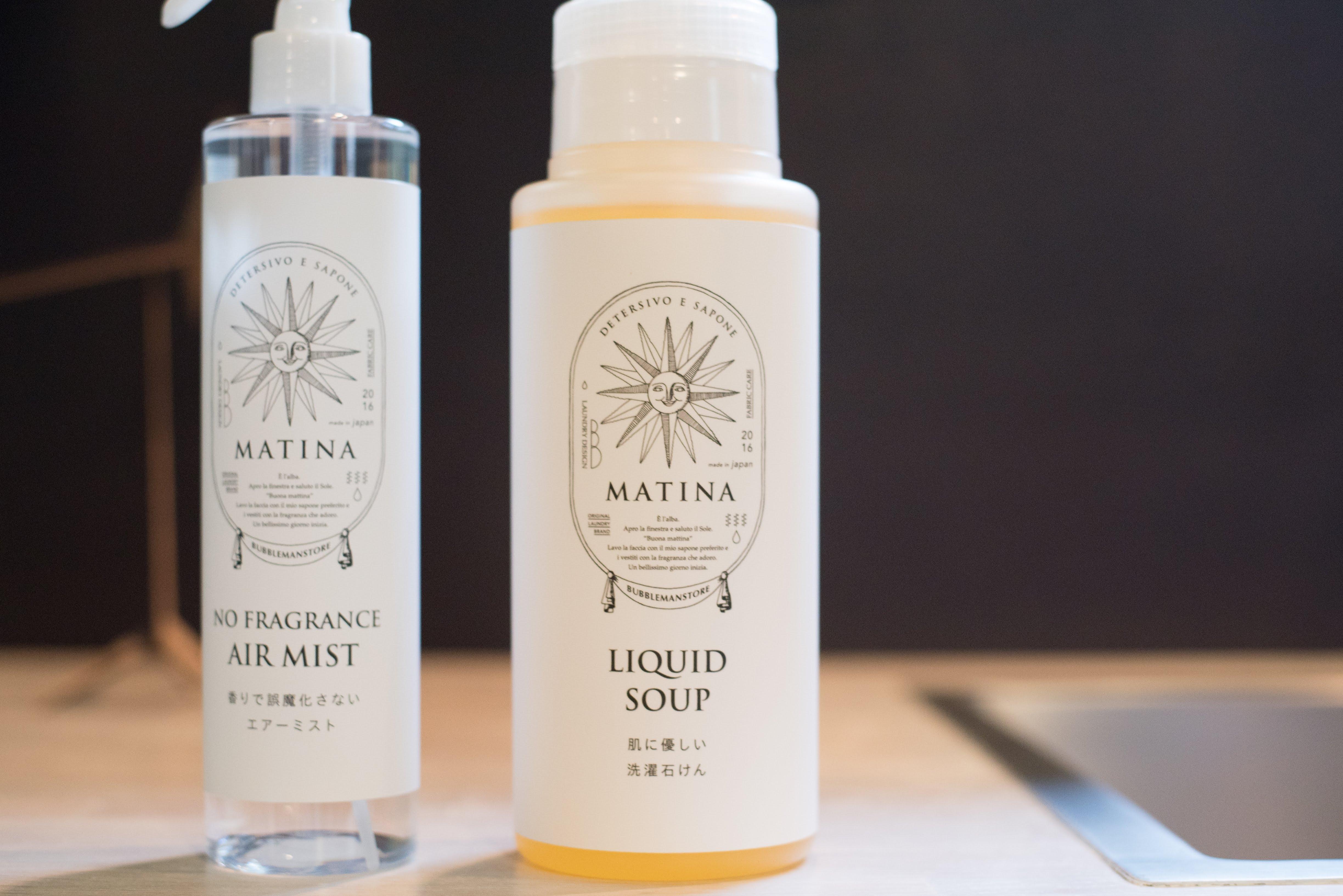 肌に優しい液体石鹸