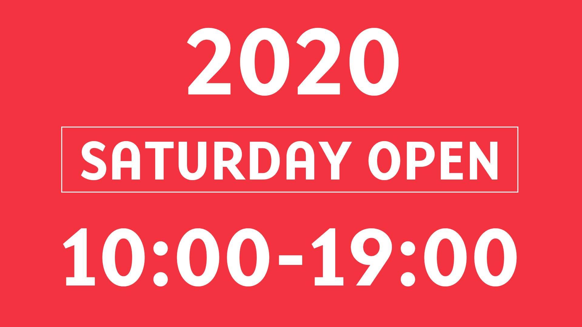 土曜日の営業時間変更