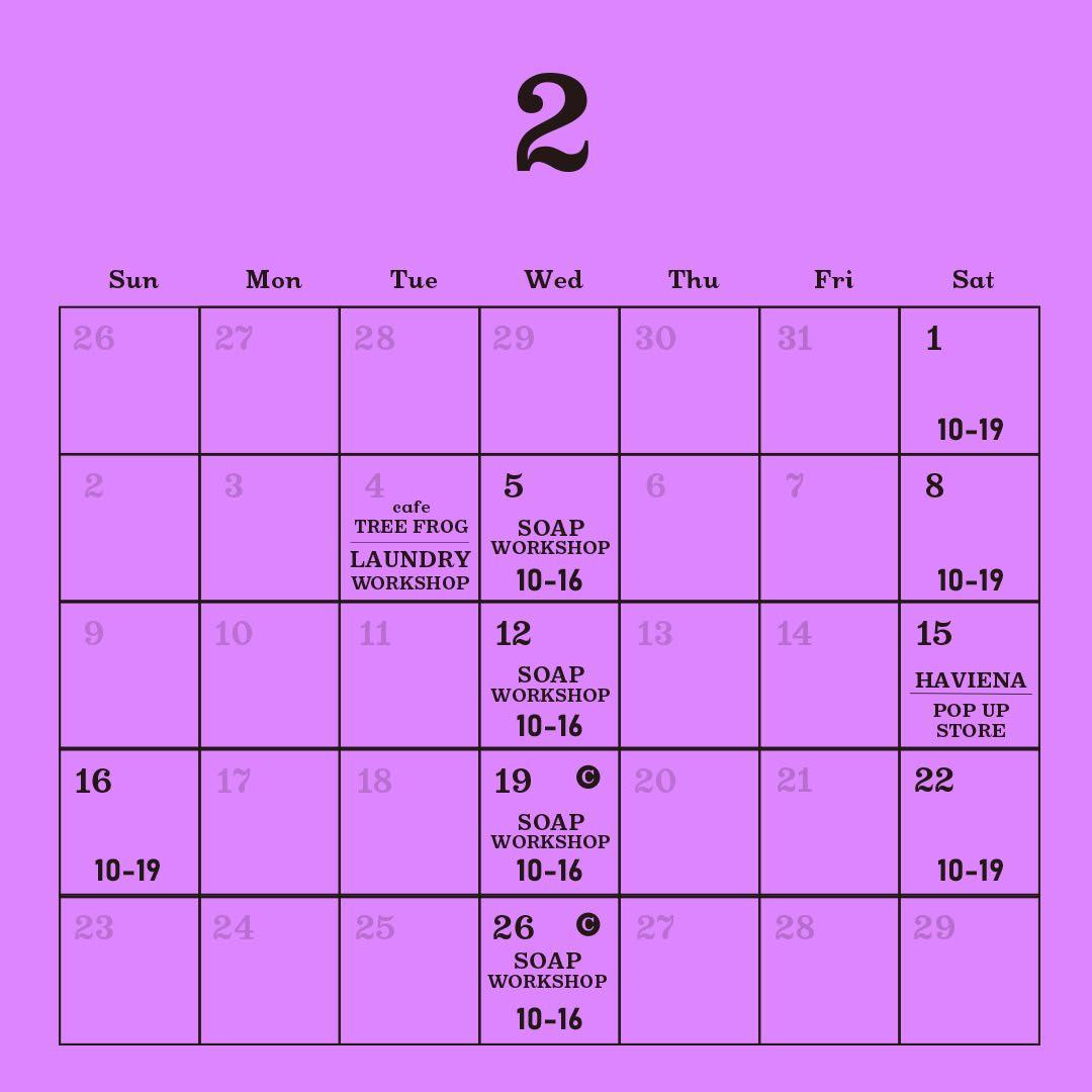 毎月カレンダー2020年2月