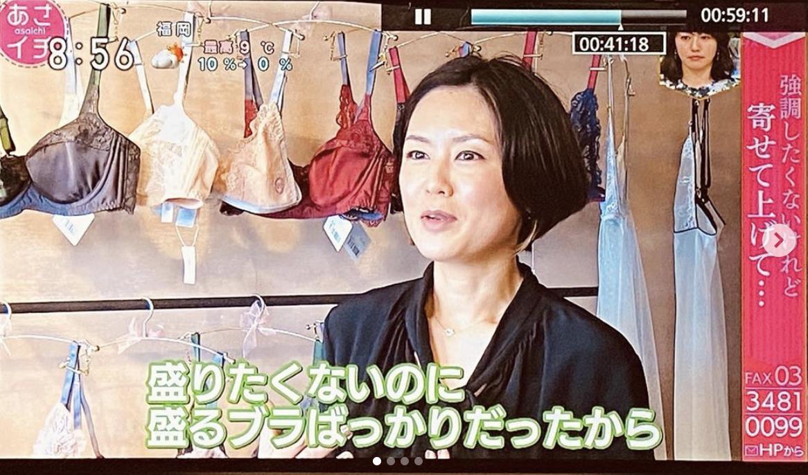 ランジェリーデザイナー陽子さん