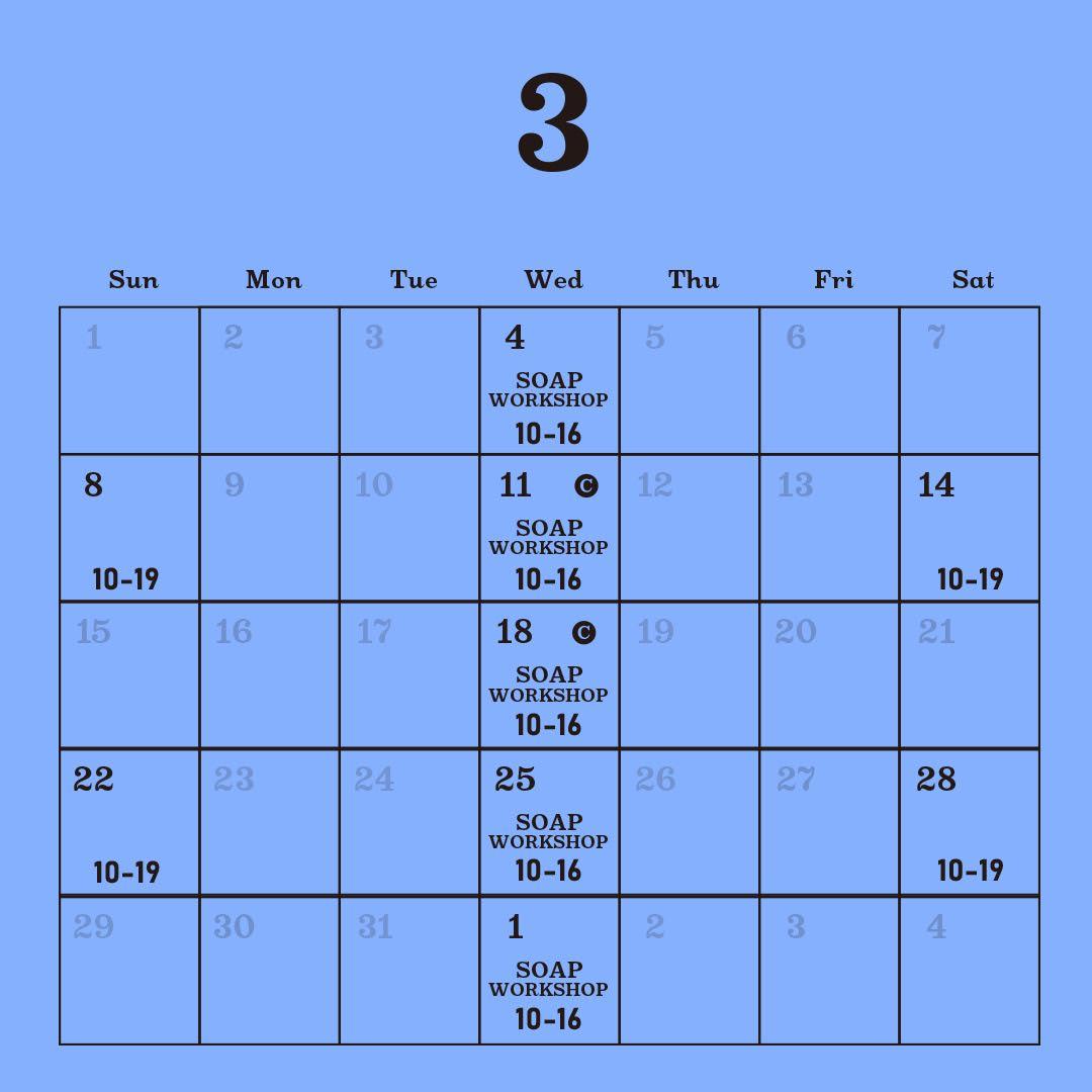 毎月カレンダー2020年3月